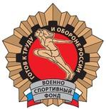 Военно-спортивный фонд