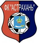 """ФК """"Астрахань"""" отправляет своих футболистов на Petersburg Cup"""